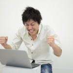 アマゾンで出品者評価の削除に成功!
