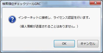 GRC15