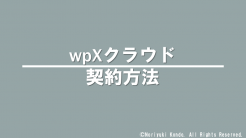 wpx15