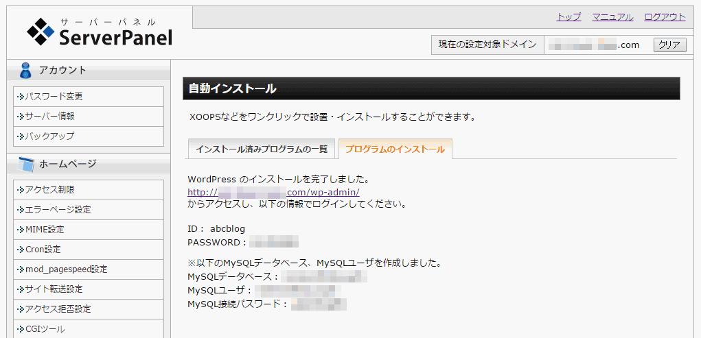 x-wp10-1-1