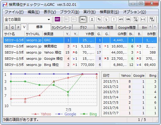 2015-01-28_033946