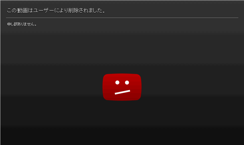 YouTubeで自分のアップした動画がパクられた際の具体的な対処方法