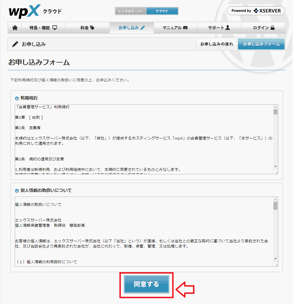 wpx03-1-1