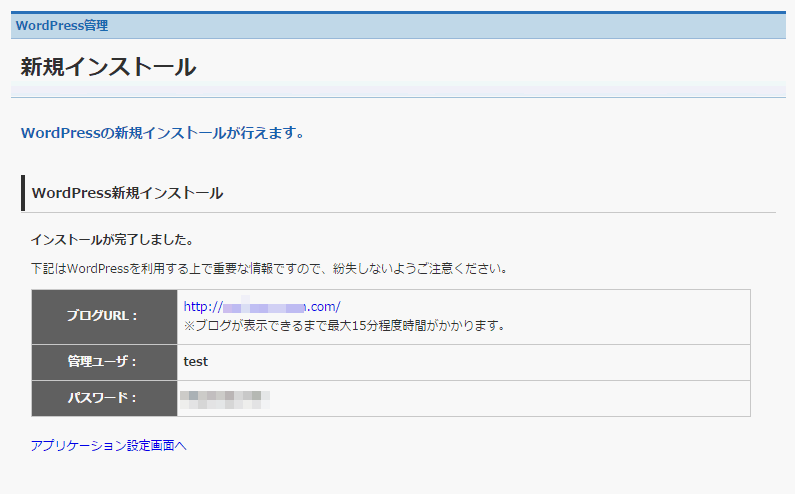 wpxin21-1-1